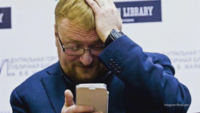 Russland: Keine sozialen Medien für Kinder unter 14